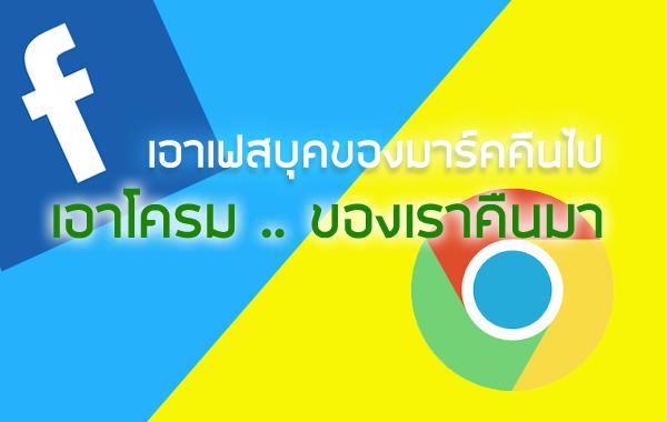 Vivo xShot วิธีถอยรอมศูนย์ กลับไปใช้ FuntouchOS 1.16 version 2.5.3 Android 4.3