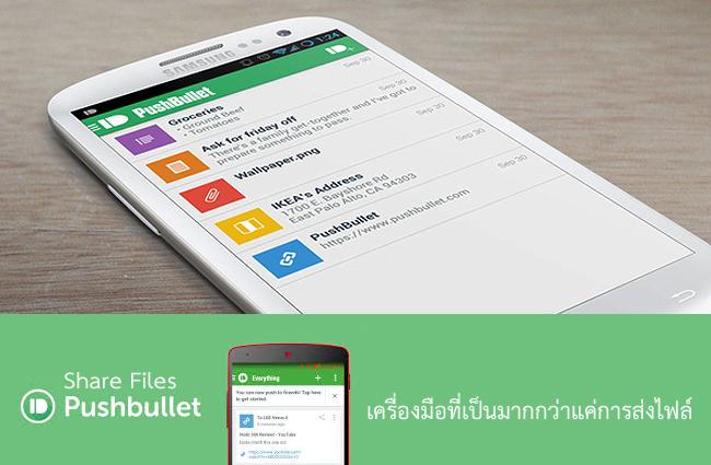 ฟรีแอพมือถือ SoLMaiL แอพเช็ค email ที่เรียบง่าย สวยงาม ฟังก์ชั่นเด็ดจากเกาหลี